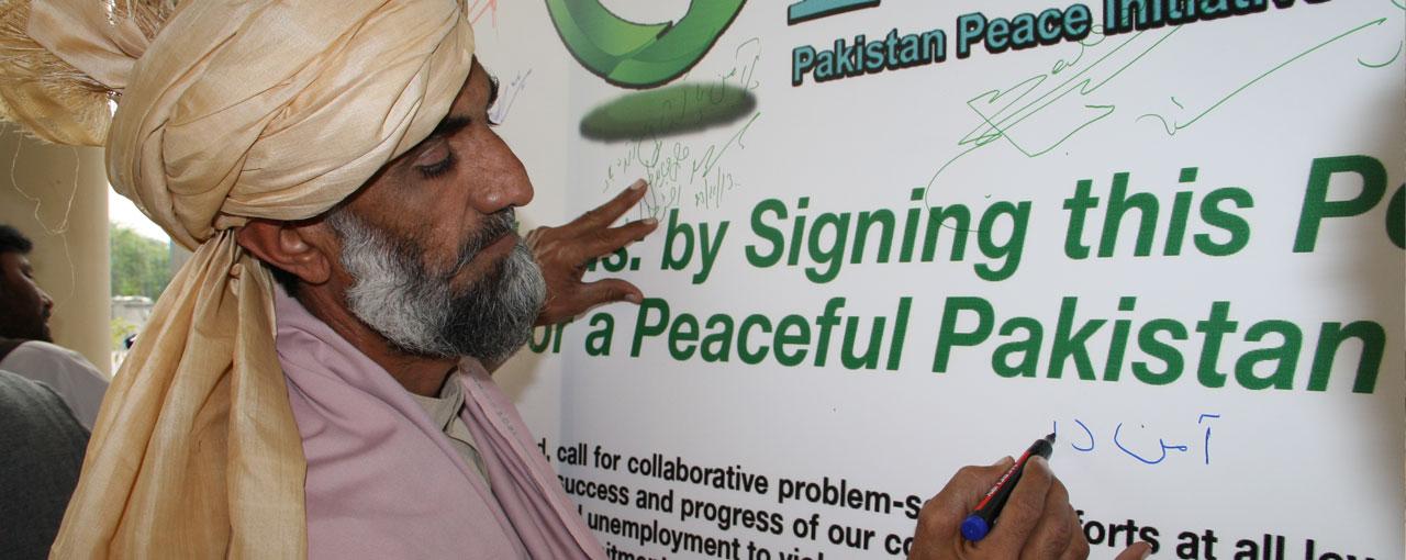 Pakistan_pr2_Banner_PPI