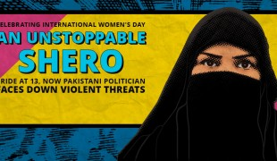 An Unstoppable Shero