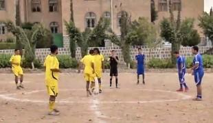 The Team Yemen Documentary
