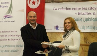 Youth Council and Local Government Partner Up in Bizerte