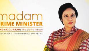 Singha Durbar - Madam Prime Minister