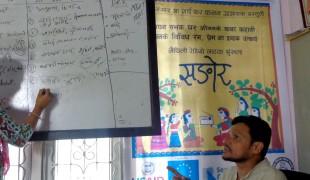 Sangor Story Writing Clinic
