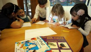 Mozaik Children Drawing