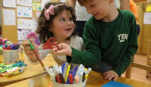 Mozaik Children Playing