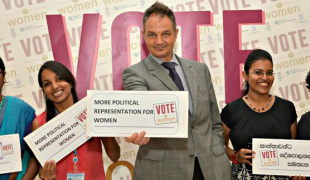 Vote for Women!