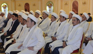 An Appeal by the Supreme Religious Authorities of Central Asia