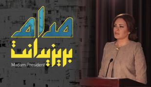 madam-president2b