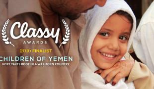 classy-award-1-webpage