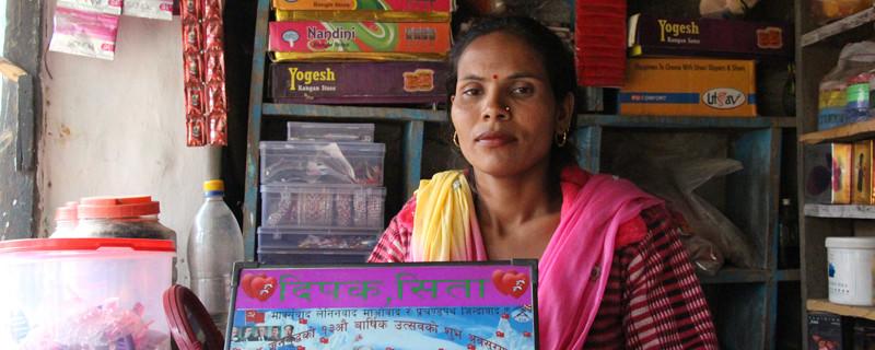sita-sodhari-feature