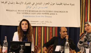 Inclusive Dialogue within Women's Rights Movements in the Middle East and North Africa