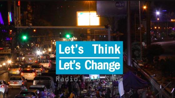 Let's Think, Let's Change