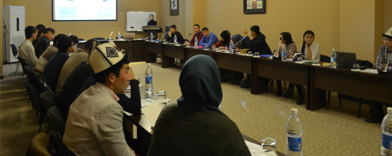 Youth Workshop_Osh_Nov 21