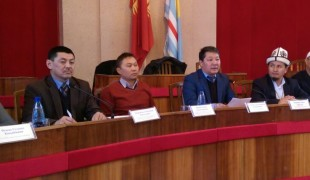 Promoting Religious Freedom in Kyrgyzstan