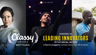 Classy Awards 2017: Search Honored as Leading Innovator
