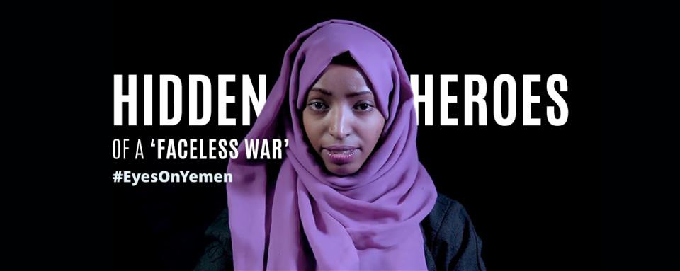 Yemen-banner_web