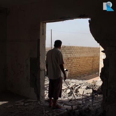 Yemen campaign 10