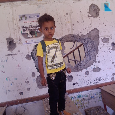 Yemen campaign 8